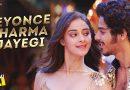 Beyonce Sharma Jayegi Lyrics - Khaali Peeli | Neeti Mohan