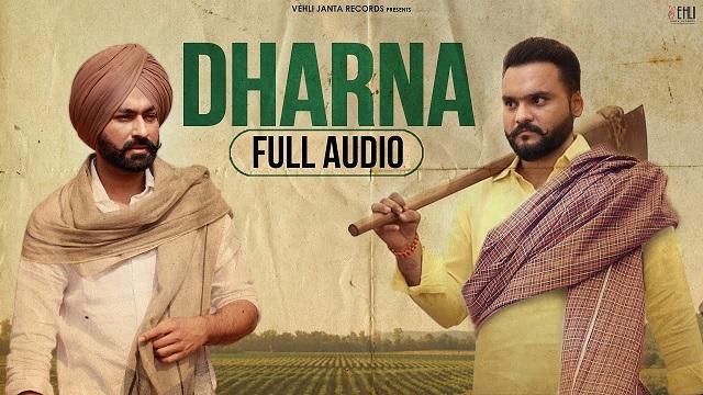 Dharna Lyrics Kulbir Jhinjer
