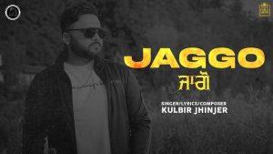 Jaggo Lyrics Kulbir Jhinjer