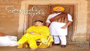 Sangdi Sangdi Lyrics - Tarsem Jassar   Nimrat Khaira