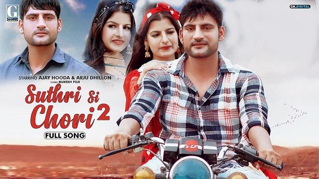 Suthri Si Chori 2 Lyrics Mukesh Foji | Ajay Hooda