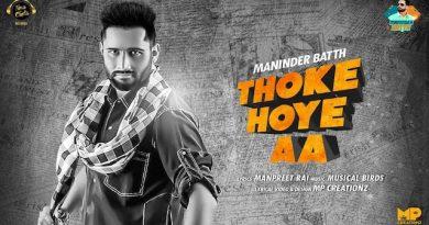 Thoke Hoye Aa Lyrics Maninder Batth