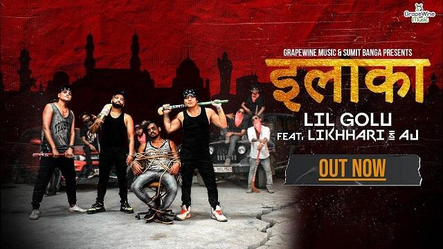Ilaaka Lyrics Lil Golu | Likhhari | AJ