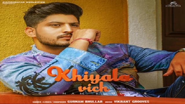 Khiyala Vich Lyrics - Gurnam Bhullar