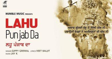 Lahu Punjab Da Lyrics Gippy Grewal