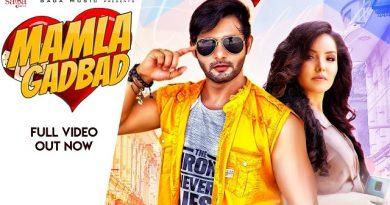 Mamla Gadbad Lyrics Sandeep Surila