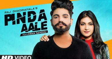 Pinda Aale Lyrics Raj Dhadrianala