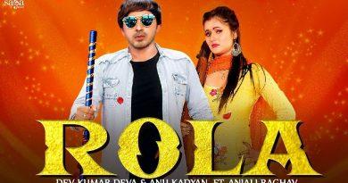 Rola Lyrics Dev Kumar Deva | Anu Kadyan