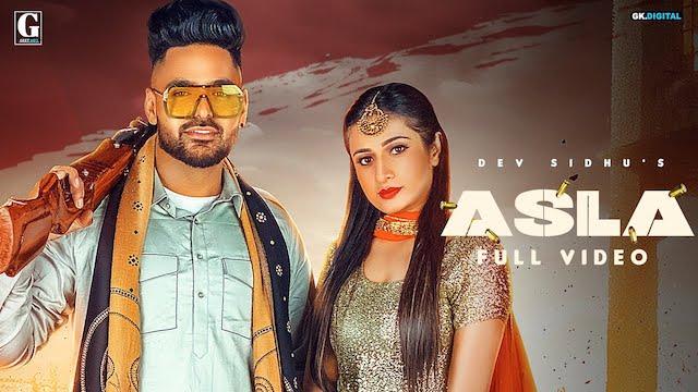 Asla Lyrics by Afsana Khan | Dev Sidhu
