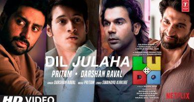 Dil Julaha Lyrics - Darshan Raval | Ludo