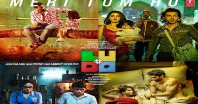 Meri Tum Ho Lyrics - Ludo | Ash King