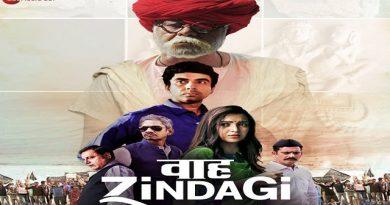 Naino Lyrics Waah Zindagi | Jonita Gandhi