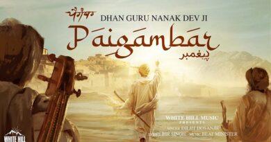 Paigambar Lyrics - Diljit Dosanjh | Gurupurab