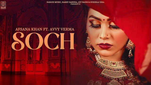 Soch Lyrics Avvy Verma | Afsana Khan