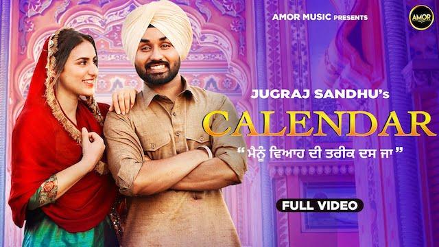 Calendar Lyrics Jugraj Sandhu