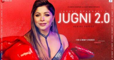 Jugni 2.0 Lyrics Kanika Kapoor | Mumzy Stranger