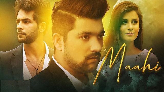 Maahi Lyrics Manan Bhardwaj