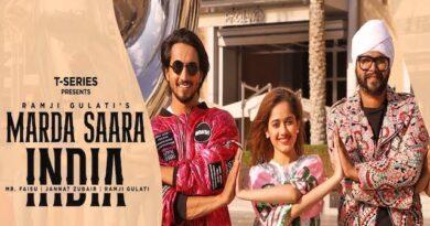 Marda Saara India Lyrics by Ramji Gulati