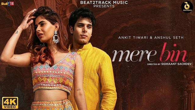 Mere Bin Lyrics Ankit Tiwari | Anshul Seth