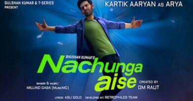 Nachunga Aise Lyrics Millind Gaba | Kartik Aaryan