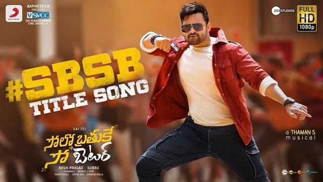 Solo Brathuke So Better Lyrics - Vishal Dadlani   Sbsb Title Track