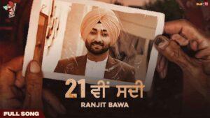 21 Vi Sadi Lyrics Ranjit Bawa