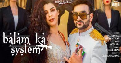 Balam Ka System Lyrics Fazilpuria | Afsana Khan