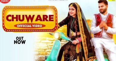 Chuware Lyrics Ak Jatti | Gagan Haryanvi