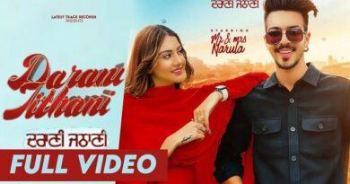 Darani Jithani Lyrics Mr Mrs Narula | Gursewak likhari