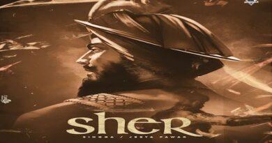 Sher Lyrics by Singga