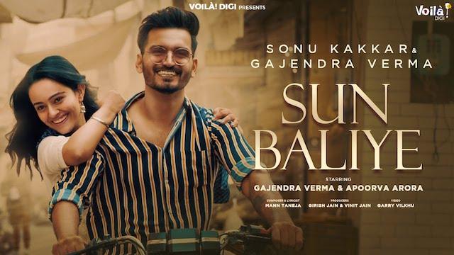 Sun Baliye Lyrics Sonu Kakkar x Gajendra Verma