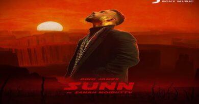 Sunn Lyrics Dino James   Sanah Moidutty