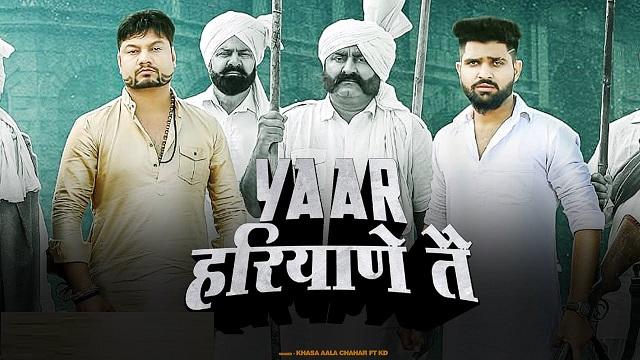 Yaar Haryane Te Lyrics Khasa Aala Chahar   KD