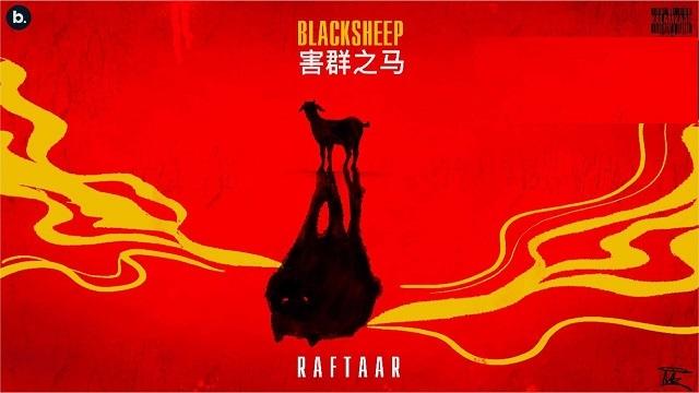 Black Sheep Lyrics Raftaar