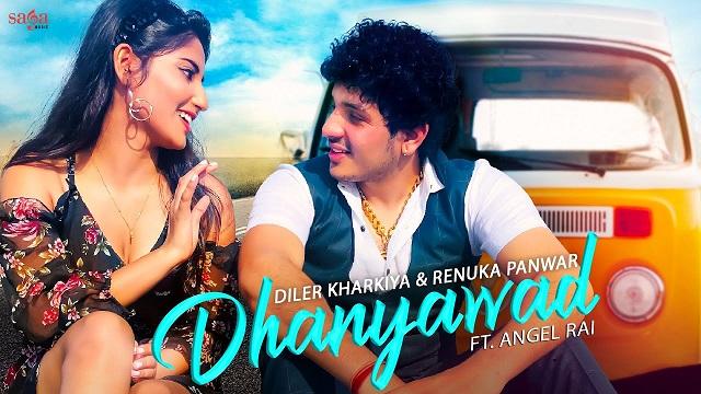 Dhanyawad Lyrics Diler Kharkiya | Renuka Panwar