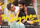 Golgappa Lyrics Tuesdays & Fridays
