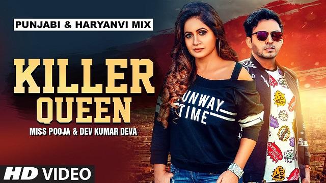 Killer Queen Lyrics - Miss Pooja |Dev Kumar DevaKiller Queen Lyrics Miss Pooja |Dev Kumar Deva