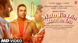 Main Jis Din Bhula Du Lyrics Jubin Nautiyal | Tulsi Kumar