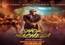 Shor Machega Lyrics Yo Yo Honey Singh | Mumbai Saga