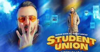 Student Union Lyrics Gagan Kokri | Gurlez Akhtar