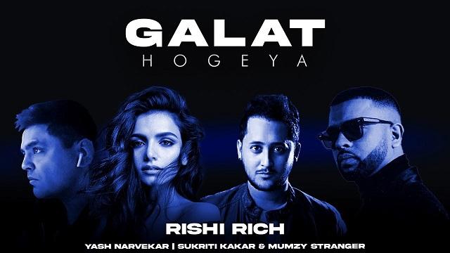 Galat Hogeya Lyrics Yash Narvekar   Sukriti Kakar