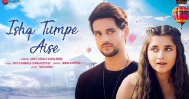 Ishq Tumpe Aise Lyrics Bhaven Dhanak   Samira Koppikar