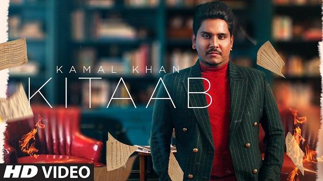 Kitaab Lyrics Kamal Khan
