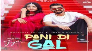 Pani Di Gal Lyrics Maninder Buttar | Asees Kaur