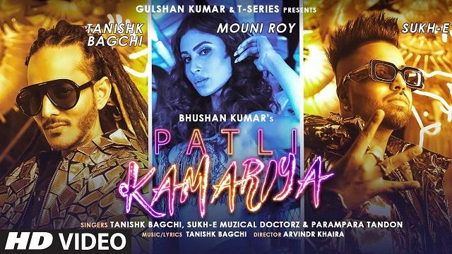 Patli Kamariya Lyrics Mouni Roy | Sukh-E