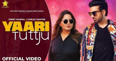 Yaari Tutt Ju Lyrics Preet Harpal | Gurlez Akhtar