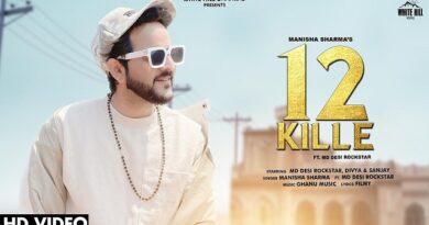 12 Kille Lyrics - Manisha Sharma   Md