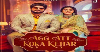 Agg Att Koka Kehar Lyrics Gurnam Bhullar