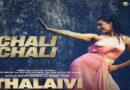 Chali Chali Lyrics Thalaivi