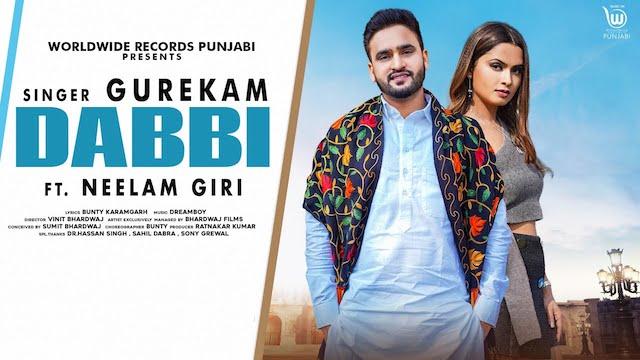 Dabbi Lyrics Gurekam | Neelam Giri